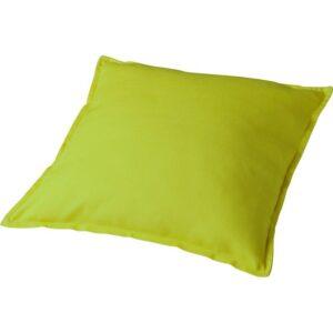 ГУРЛИ Чехол на подушку зеленый 50x50 см - Артикул: 203.940.01
