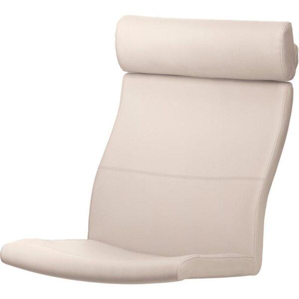 ПОЭНГ Подушка-сиденье на кресло Глосе светло-бежевый - Артикул: 103.916.92