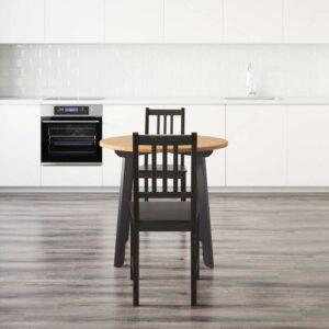 ГАМЛАРЕД / СТЕФАН Стол и 2 стула светлая морилка антик/коричнево-чёрный - Артикул: 592.297.03