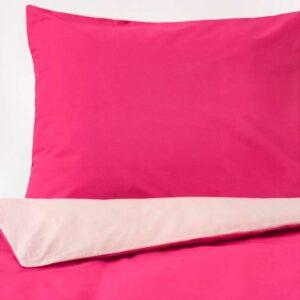 ДВАЛА Пододеяльник и 1 наволочка, розовый 150x200/50x70 см. Артикул: 603.775.04