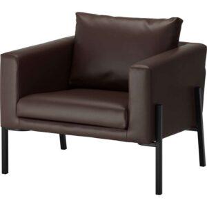КОАРП Кресло Фарста темно-коричневый/черный - Артикул: 592.217.02