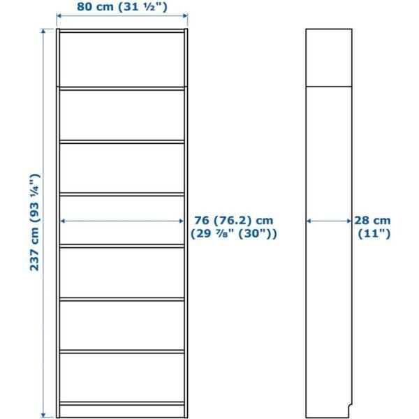 БИЛЛИ Стеллаж с верхними полками/дверьми черно-коричневый 80x237x30 см - Артикул: 792.873.39