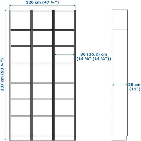 БИЛЛИ Стеллаж дубовый шпон, беленый 120x237x28 см - Артикул: 092.499.30