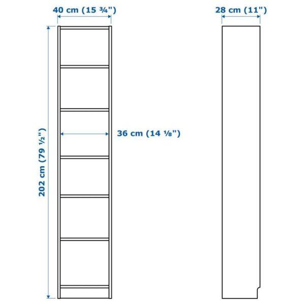 БИЛЛИ / ОКСБЕРГ Стеллаж/панельная/стеклянная дверь белый/стекло 40x202x30 см - Артикул: 592.874.20
