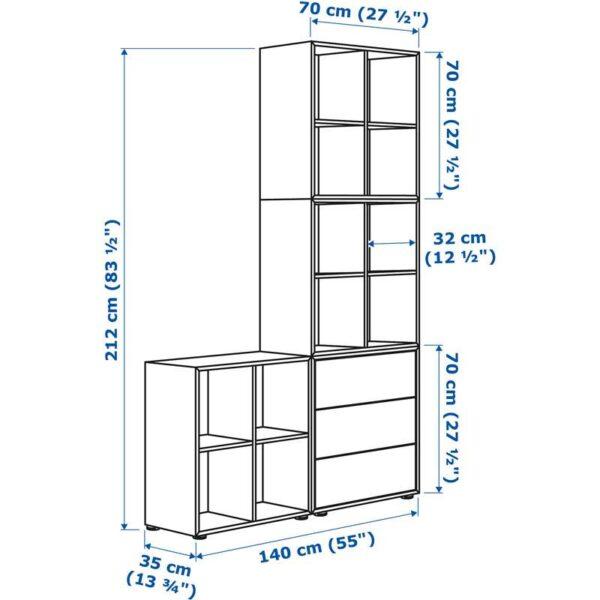 ЭКЕТ Комбинация шкафов с ножками белый/светло-серый 140x35x212 см - Артикул: 791.913.46