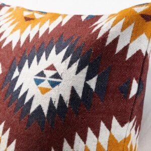 ФРАНСИНЕ Чехол на подушку разноцветный 50x50 см - Артикул: 903.957.71