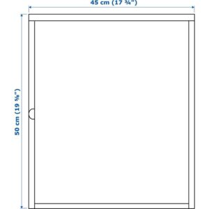ХЭЛЛАН Шкаф белый 45x50 см - Артикул: 103.637.31