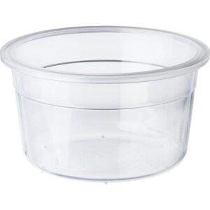 ИКЕА/365+ Контейнер для продуктов круглой формы/пластик 750 мл - Артикул: 603.591.47