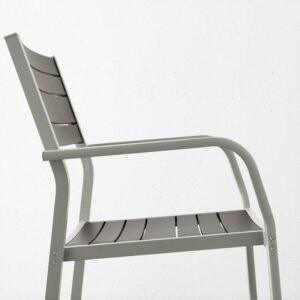 ШЭЛЛАНД Садовое кресло светло-серый/темно-серый - Артикул: 004.053.45
