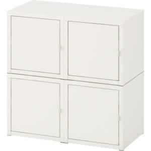 ЛИКСГУЛЬТ Комбинация настенных шкафов белый 50x25x50 см - Артикул: 392.791.76
