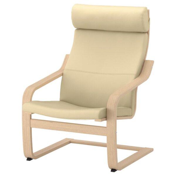 ПОЭНГ Кресло, дубовый шпон, беленый/Глосе светло-бежевый - Артикул: 292.866.05