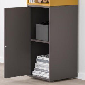 ЭКЕТ Комбинация шкафов с ножками, темно-серый/золотисто-коричневый 35x35x107 см - Артикул: 592.901.25