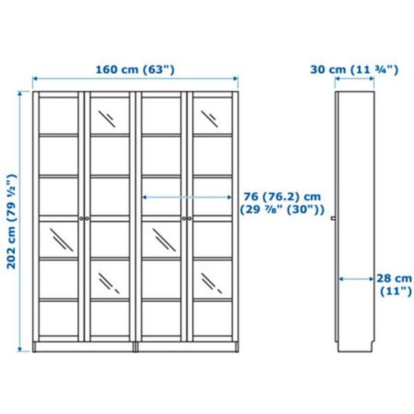 БИЛЛИ / ОКСБЕРГ Стеллаж коричневый ясеневый шпон 160x202x30 см - Артикул: 092.440.13