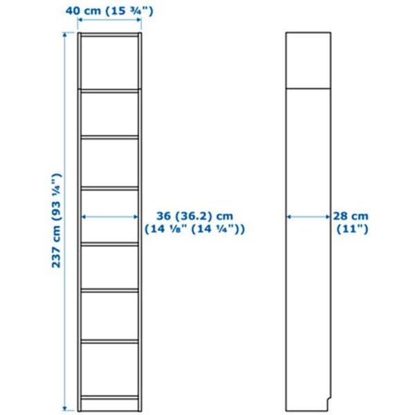 БИЛЛИ Стеллаж коричневый ясеневый шпон 40x237x28 см - Артикул: 692.439.87