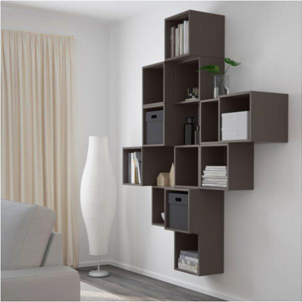 ЭКЕТ Комбинация настенных шкафов темно-серый 175x35x210 см - Артикул: 391.891.52