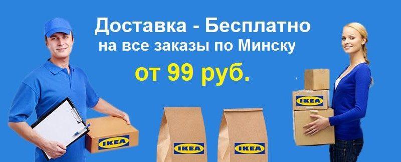 bespl-dostavka