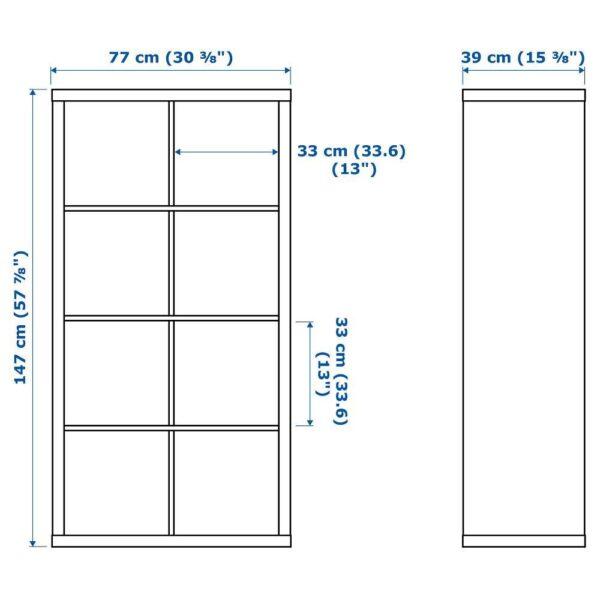 КАЛЛАКС Стеллаж с 4 вставками, черно-коричневый 77x147 см - 792.783.06
