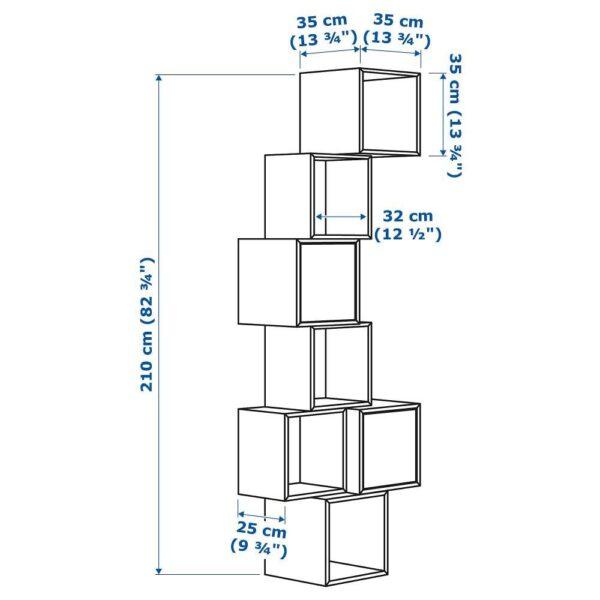 ЭКЕТ Комбинация настенных шкафов, темно-серый 80x35x210 см - 193.237.07
