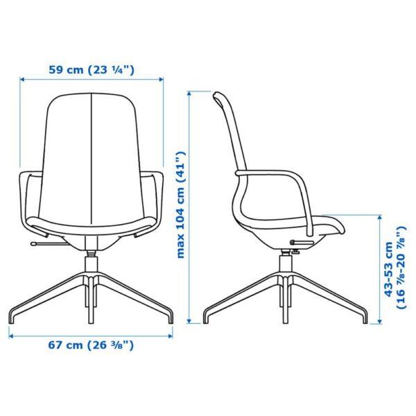 ЛОНГФЬЕЛЛЬ Рабочий стул с подлокотниками, Гуннаред темно-серый/черный   392.098.19