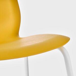ЛЕЙФ-АРНЕ Стул, темно-желтый/Брур-Инге белый | 893.042.01