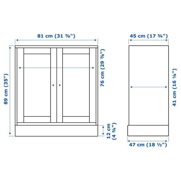 ХАВСТА Шкаф с цоколем, белый 81x89x47 см   603.886.25