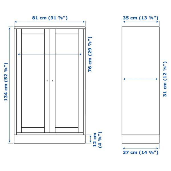 ХАВСТА Шкаф с цоколем, белый 81x37x134 см | 192.751.03