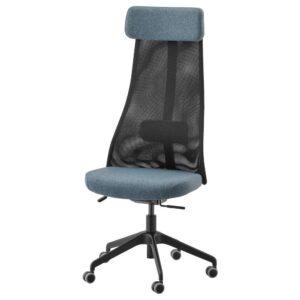 ЭРВФЬЕЛЛЕТ Рабочий стул, Гуннаред синий - 003.636.04