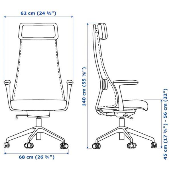 ЭРВФЬЕЛЛЕТ Вращающееся легкое кресло, Гуннаред бежевый, белый - 693.047.06
