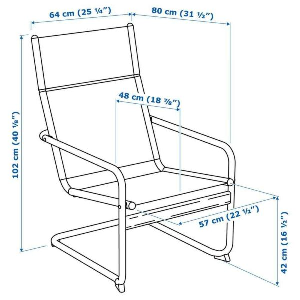 ХУСАРЭ Садовое кресло, темно-серый - 604.107.49
