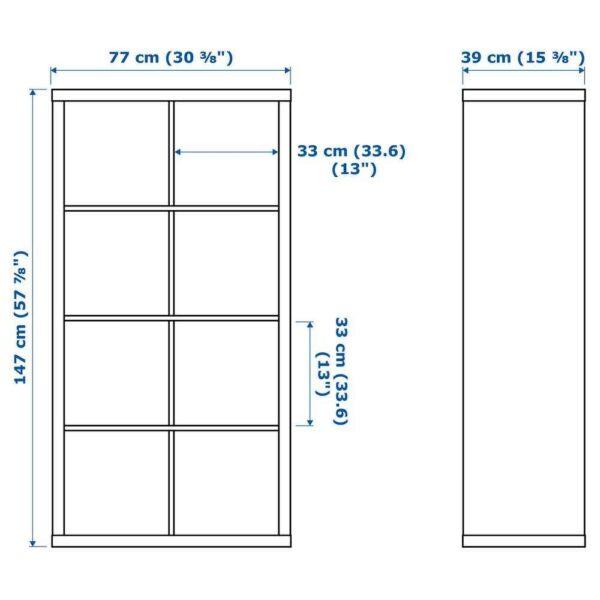 КАЛЛАКС Стеллаж с 4 вставками, под беленый дуб, 147x77 см - 893.880.26