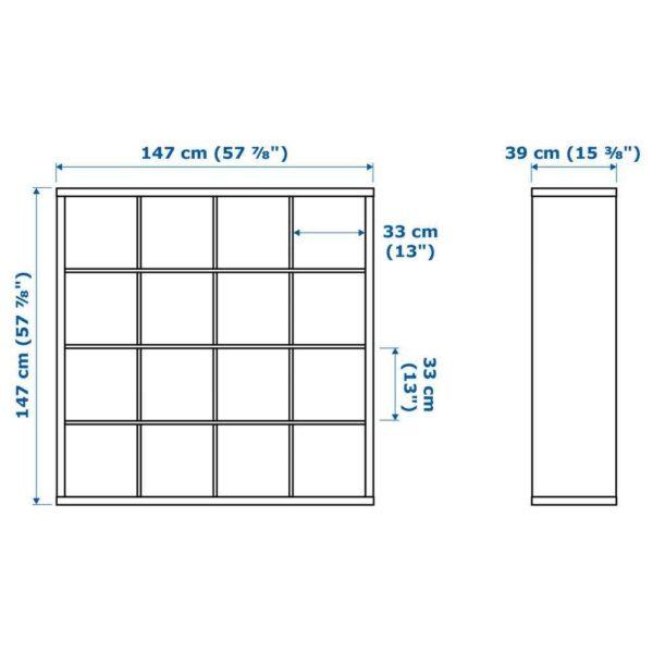 КАЛЛАКС Стеллаж с 4 вставками, под беленый дуб, 147x147 см - 793.880.41