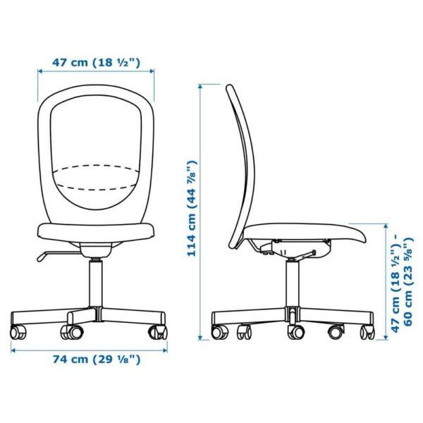 ФЛИНТАН Рабочий стул, Висле серый - 503.592.37