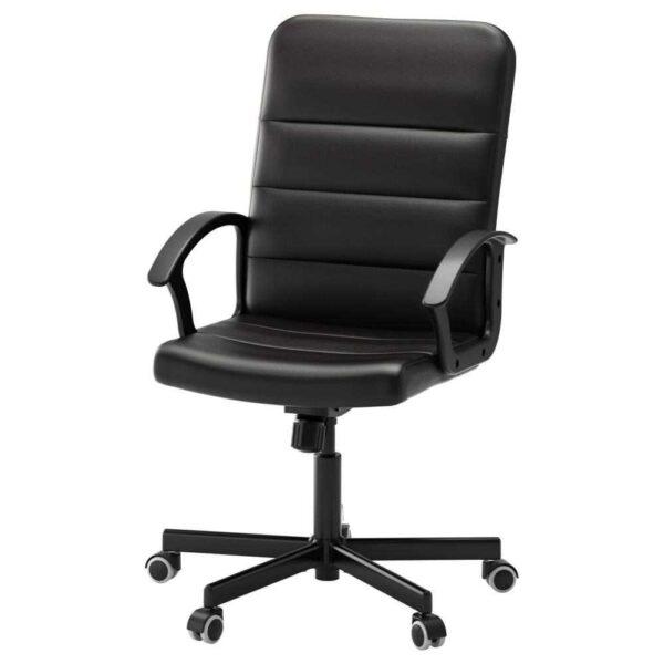 ТОРКЕЛЬ Рабочий стул, Бумстад черный - 204.599.50