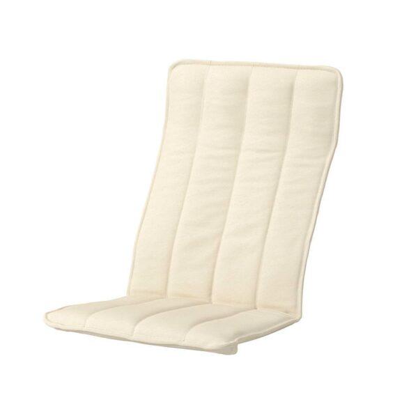 ПОЭНГ Подушка-сиденье на детское кресло, Алмос бежевый - 904.516.39