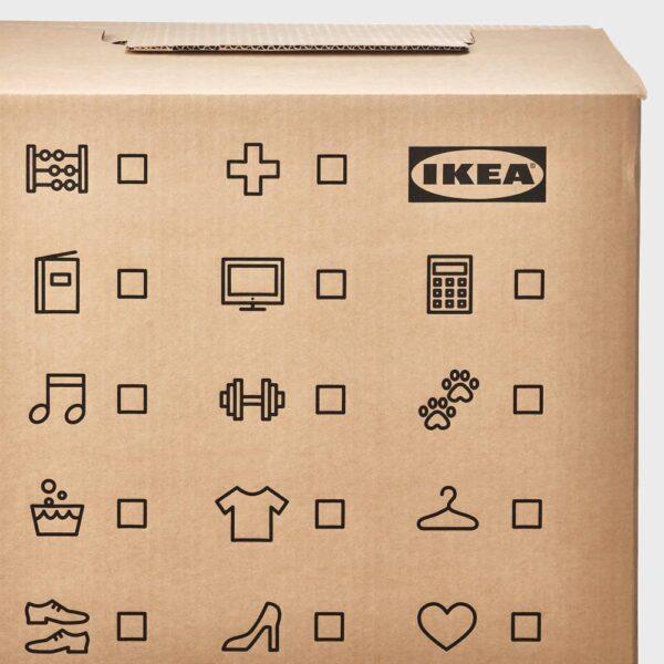ДУНДЕРГУББЕ Коробка для переезда, коричневый - 704.770.51