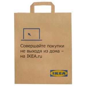 Пакет бумажный 48x44 см - 402.948.35