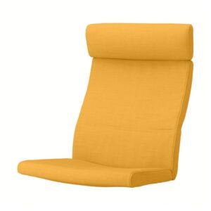 ПОЭНГ Подушка-сиденье на кресло, Шифтебу желтый - 304.895.60